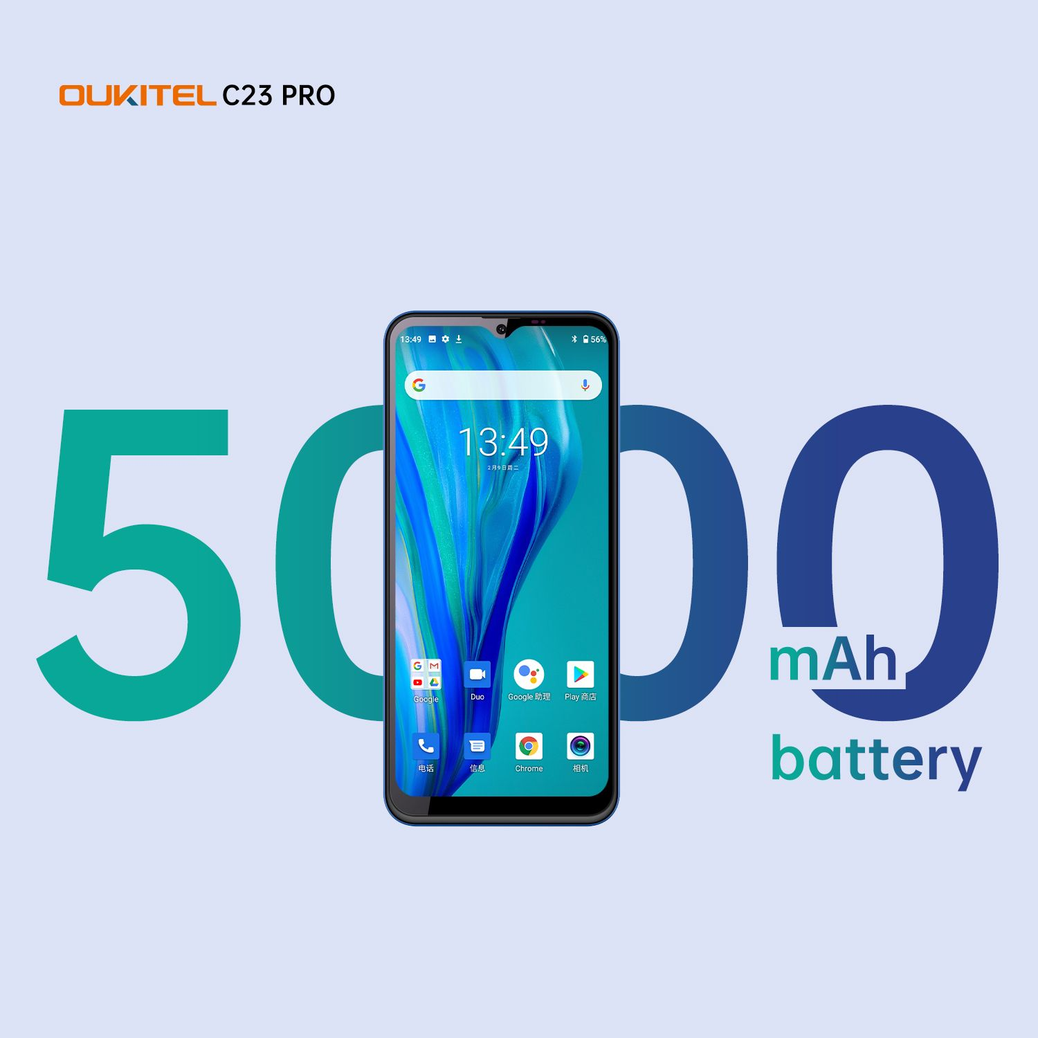 Why compromise when you can have a phone with 5000mAh battery, Quad-camera and a big 6.528inch display 😍 #C23Pro will be available at just $99.99 from 29th march📣