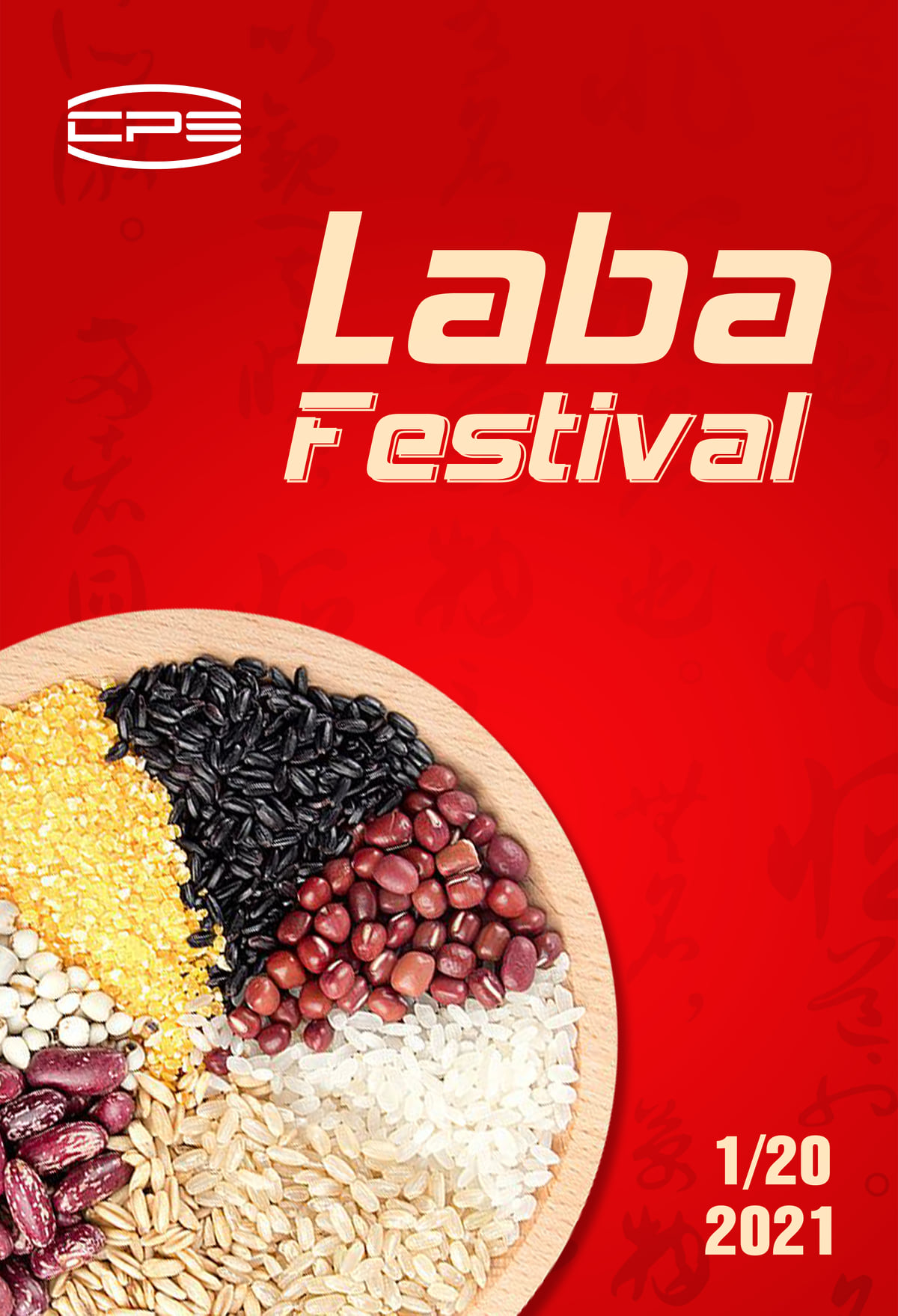Hey guys. Special Chinese Festival today——Laba Festival. 🥳