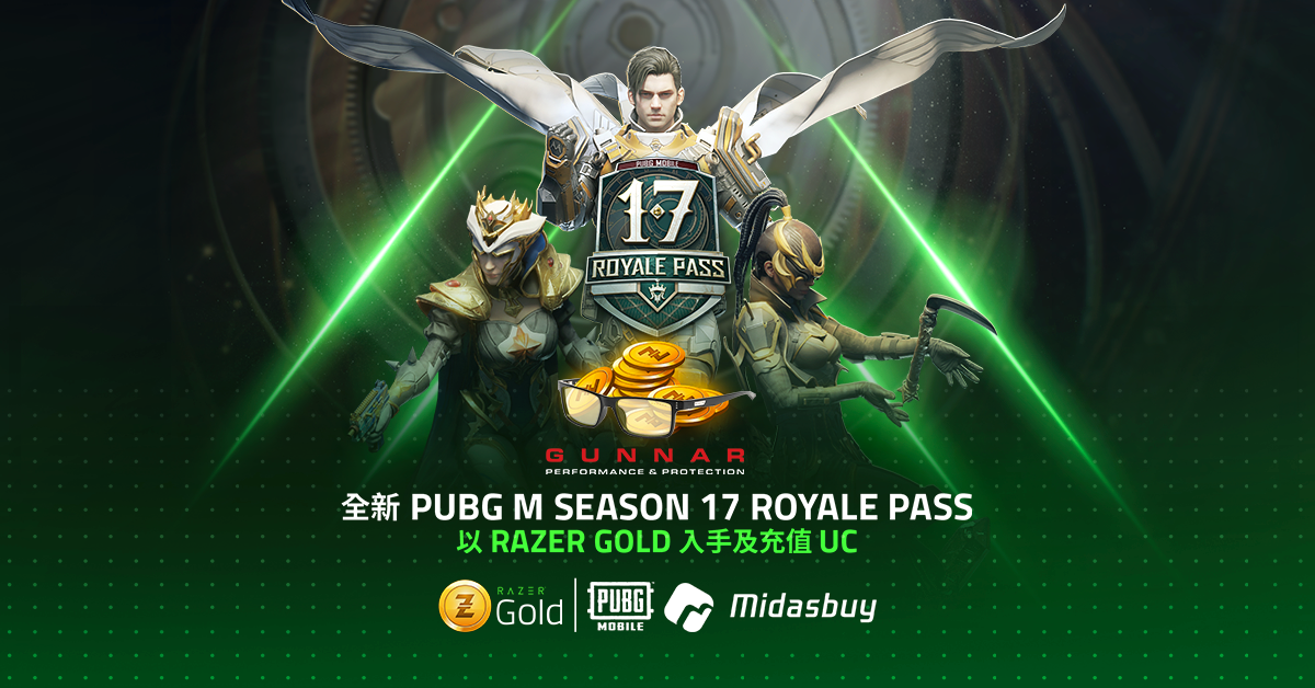 【以Razer Gold入手PUBG M SEASON 17 ROYALE PASS】